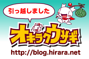 ban_hikkosi201505.png